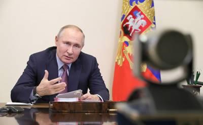Путин поручил нейтрализовать риски энергокризиса для России