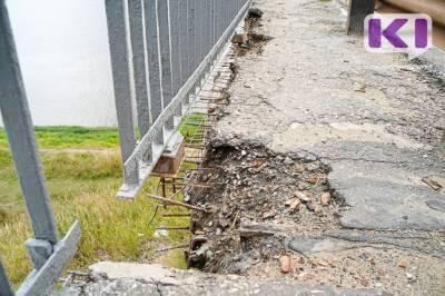 Реконструкцией моста через р.Виль в Усть-Куломском районе займется сыктывкарская компания
