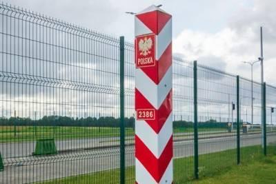 Штурмовавшие польскую границу мигранты ранили двоих солдат