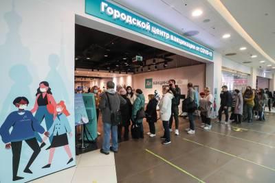 В Москве выстроились очереди в пункты вакцинации от COVID-19