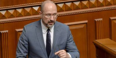 Денис Шмыгаль и его Кабмин скоро уйдут в отставку, но кто будет преемником еще непонятно - ТЕЛЕГРАФ