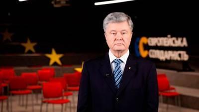 Порошенко: поддерживаю решение СНБО о санкциях против Медведчука и призываю парламент принять закон об ответственности коллаборационистов