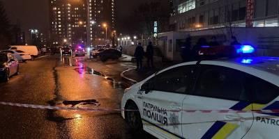 В Харькове на Отакара Яроша застрелили мужчину - данные о погибшем и преступниках - ТЕЛЕГРАФ