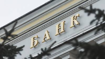 Центробанк рекомендует банкам активнее предупреждать клиентов о мошенничестве