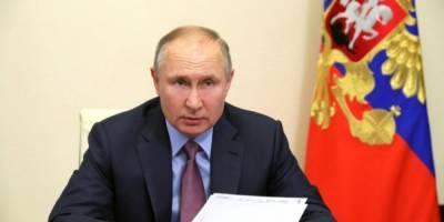 Минуя Путина: США написали план уничтожения России