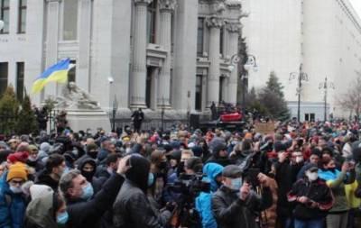 В Киеве прошла акция протеста против приговора политическому активисту Сергею Стерненко