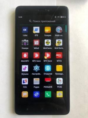 Сахалинская полиция нашла телефонного мошенника в Хабаровске
