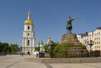 Киев вошел в 100 городов по качеству жизни: на каком месте столица