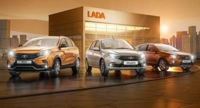АвтоВАЗ назвал 5 способов сэкономить при покупке автомобиля Lada
