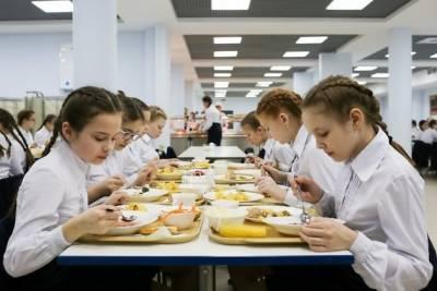 Забайкалье вернуло предназначенные на горячее питание в школах 98 млн рублей в 2020 году