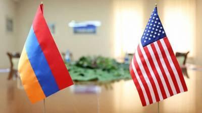 США поддерживают «демократию» в Армении и морально и финансово