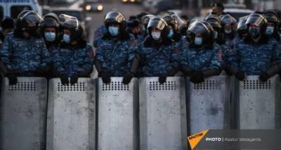 Сотрудников полиции Армении дважды премировали за митинги – СМИ