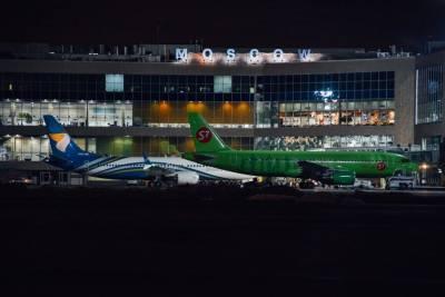 20 рейсов задержали и отменили в Москве