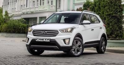 Белый цвет автомобиля признан наиболее выгодным для продажи в РФ
