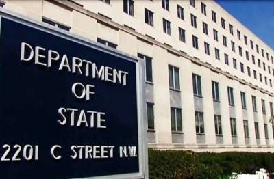 США отзывают дипломатов из Чада из-за угрозы атак мятежников