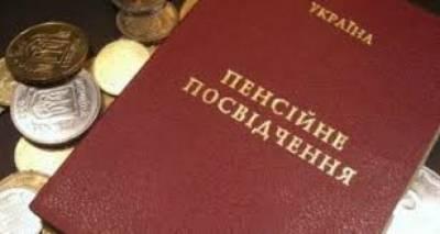 Что будет с украинскими пенсиями из-за локдауна