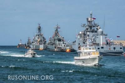 Более 20 российских боевых кораблей боевым порядком выдвинулись в стороны Украины и Румынии