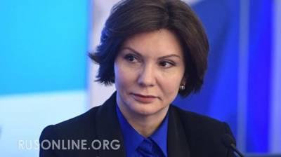 Елена Бондаренко: Дна нет. Мы деградируем до состояния неандертальцев