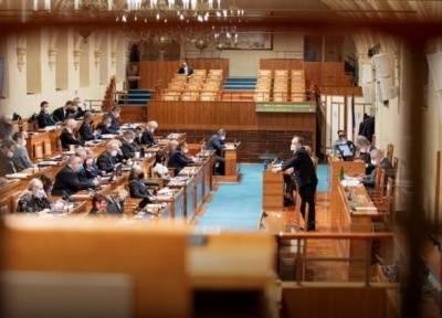 Сенат Чехии предложил разорвать соглашение о дружеских отношениях с Россией