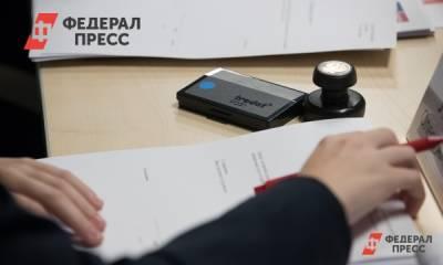 Дрозденко предложил создать фонды для общих проектов с Петербургом
