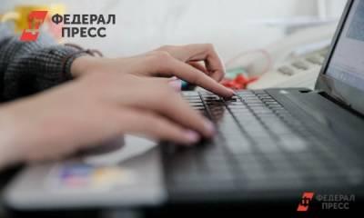 В Ленобласти введут электронные социальные паспорта для жителей