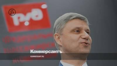 Глава ОАО РЖД заработал в 2020 году 214 млн рублей