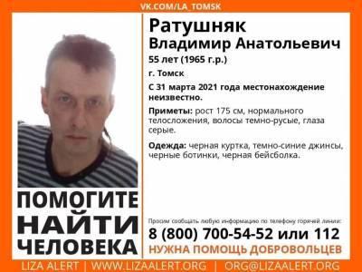 В Томске пропал 55-летний мужчина