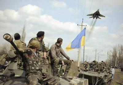 Минобороны Украины подтвердило условия открытия огня: только по приказу руководства ВСУ