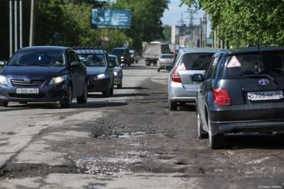 Ямочный ремонт в Томске начнется в конце апреля