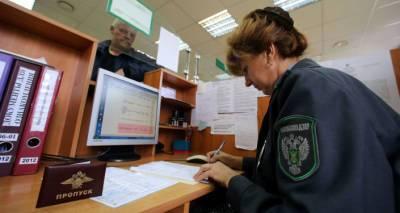 Россия вернула в Латвию 19 тонн свиных субпродуктов и жира неизвестного года производства