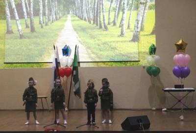 В Выборгской таможне прошел юбилейный конкурс детского творчества