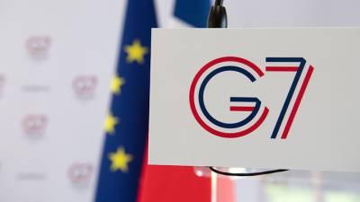"""Новости на """"России 24"""". G7 высказалась за стабильные отношения с Россией"""