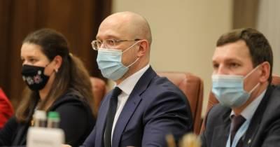 Премьер Шмыгаль провел встречу с Энтони Блинкеном