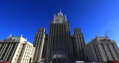 Стало известно, кого из латвийских дипломатов выдворила Россия