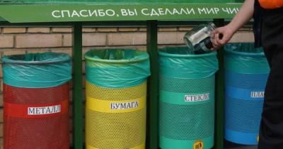 Ответственные за свалку. Почему сортировка мусора — обязанность корпораций, а не потребителя