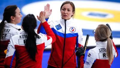 Женская сборная по керлингу вышла в финал чемпионата мира