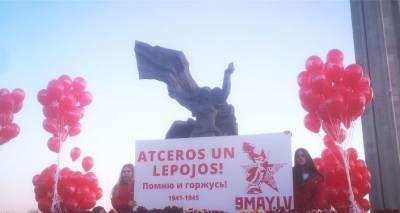 Латвия празднует День Победы: люди идут к памятнику Освободителям