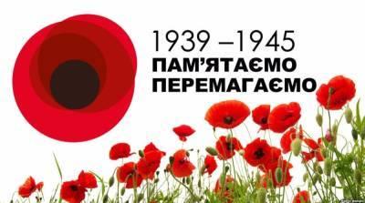 Сегодня Украина отмечает День победы над нацизмом
