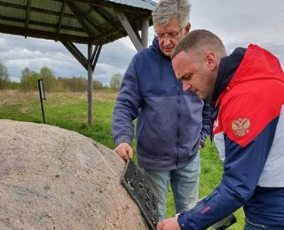 Депутаты помогут восстановить памятное место в Смоленской области