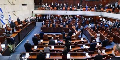 13 новых депутатов кнессета были приведены к присяге