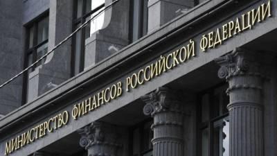 Минфин оценил затраты бюджета на льготную ипотеку в 2021-2024 гг. в 89 млрд руб