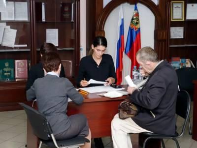 «Единая Россия» представила отчёт о мерах помощи пенсионерам