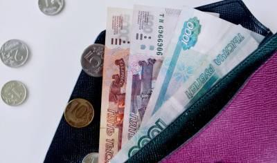 Самозанятые могут получить 10 тысяч рублей: что для это надо сделать?