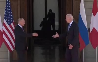 Путин и Байден пожали друг другу руки (видео)