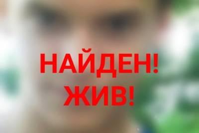 Пропавший по дороге из Тверской области мальчик нашёлся живым