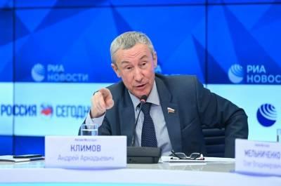 Доклад сенаторов об атаках на госсуверенитет России будет представлен после выборов в Госдуму
