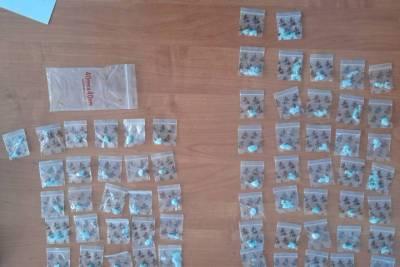 Жители Твери открыли интернет-магазин для продажи наркотиков
