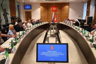 Андрей Бочаров: Работа с Общественной палатой VI созыва была результативной
