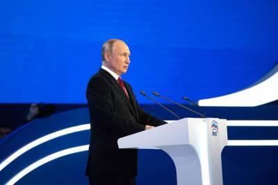 Тон задал Президент: почему на ХХ съезде «Единой России» говорили о новых лицах и «социалке»