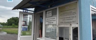В ОРДО показали, как работают КПП между т.н. «ДНР» и «ЛНР» после возобновления взаимного пропуска (фото)